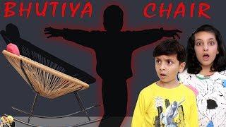BHUTIYA CHAIR Horror Movie #Bloopers #Funny | Short movie for kids | Aayu and Pihu Show