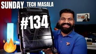 #134 Sunday Tech Masala - Unreleased Products #BoloGuruji