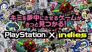 Download Indie Game Jones・れいでぃお#1 Video