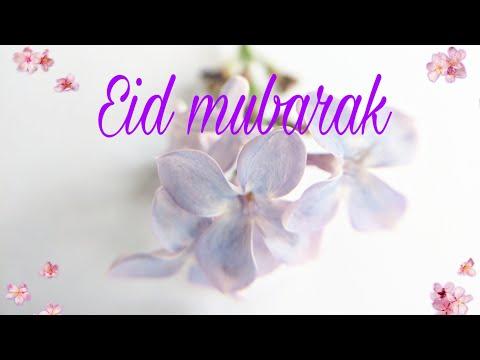 EID MUBARAK 🌜AID MABROUK, meilleures voeux pour l'Aid al fitr