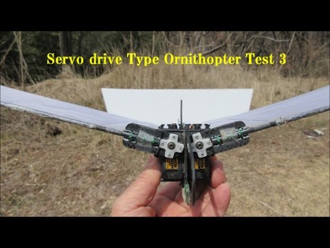 Servo drive type Ornithopter test 3 - - Huge tail wings: Lipo 3cell