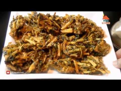 Lahori Pakora Recipe - Lahori Pakoray - Ramadan recipe -  Apna Kitchen - How To Make Spiecy Pakoray