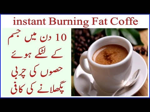 Instant Burning Body Fat with Coffee