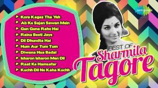 Best Of Sharmila Tagore - Old Hindi Songs - Bollywood Popular Actress - Sharmila Tagore Songs