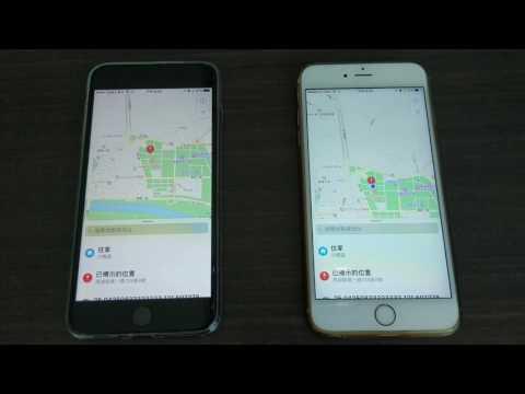 iPhone 7 Plus PK 6s Plus Maps