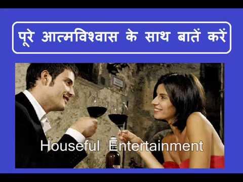 लड़कियों  को फर्स्ट डेट के लिए टिप्स   Girls ke Liye First Date Tips in Hindi