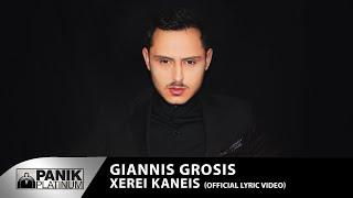 Γιάννης Γρόσης - Ξέρει Κανείς - Official Lyric Video