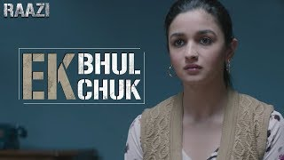 Ek bhul ek chuk | Raazi | Alia Bhatt | Meghna Gulzar | Releases on 11th May