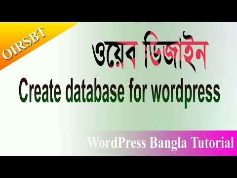 How to create a database for WordPress in xampp । Create database for WordPress bangla tutorial