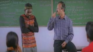 Download April Maadhathil Karunas Comedy In Class Room Video