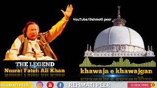 Kardo kardo karam meri Khawaja Piya nustra Fathi Ali Khan | most beautiful Qawwali