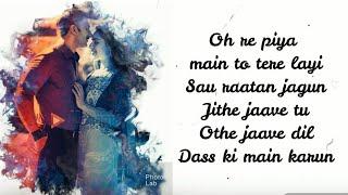 TERE BIN ( Lyrics ) - SIMMBA | Ranveer Singh , Sara Ali Khan| Rahat Fateh Ali Khan | Simmha song