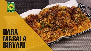 Spice Up your day with this Hara Masala Biryani | Dawat | MasalaTV Show | Abida Baloch