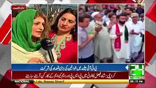 Large number of women participating in PTI Jalsa Rawalpindi