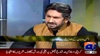 Saleem Safi Geo News Jirga With Mulana Fazal Rehman Full Talk Show HD03/Aug/2013
