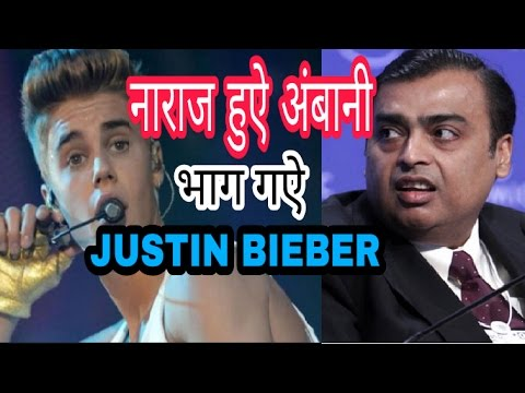 Justin bieber live in concert in india. anil ambani, salman khan bodyguard for security. critisised