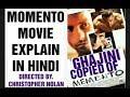 Download MEMENTO movie explaination MP3,3GP,MP4