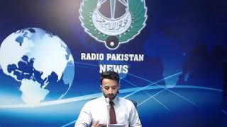 Radio Pakistan News Bulletin 10 PM  (15-12-2019)