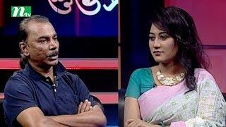 Shuvo Shondha | Episode 4745 | Talk Show