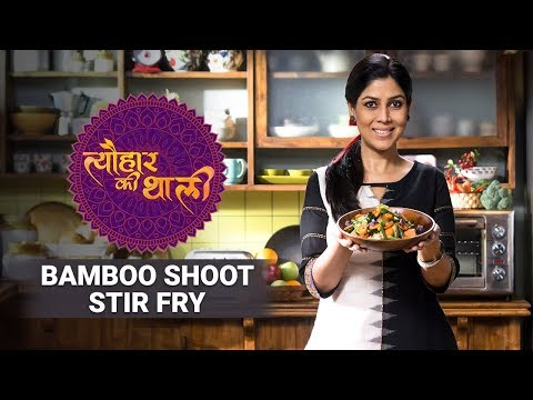 Sakshi Tanwar makes Bamboo Shoot Stir Fry for Mopin festival  | #TyohaarKiThaali Special