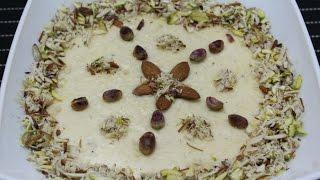 KHEER  || BASIC RICE KHEER  ||  how to make rice pudding easily