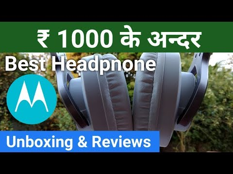 Best Headphone Under Rs 1000 | Motorola Pulse Max Unboxing, Review [Hindi]