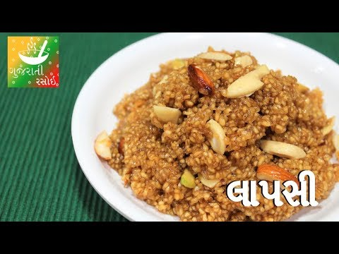 Lapsi - લાપસી   Recipes In Gujarati [ Gujarati Language]   Gujarati Rasoi