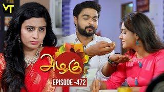 Azhagu - Tamil Serial   அழகு   Episode 472   Sun TV Serials   08 June 2019   Revathy   VisionTime