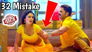 Wanted (31 Mistake) - Pawan Singh, Mani Bhattacharya, Amrita - Superhit Bhojpuri Movie 2018