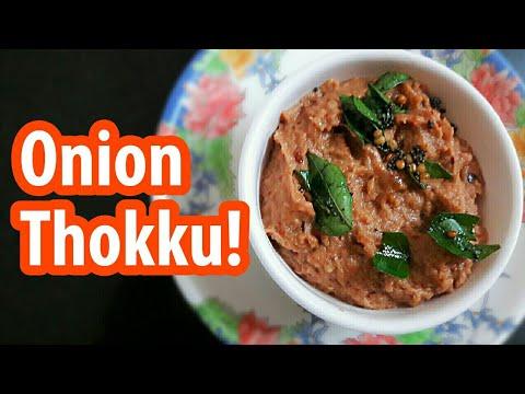 Onion Thokku   vengaya thokku   வெங்காய தொக்கு  