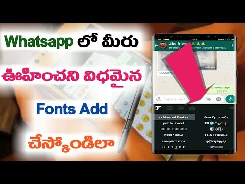 How to add more font text styles in whatsapp | kiran youtube world