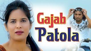 Gajab Patola      New Song      Anshu Rana & Rajnish      Mor Music