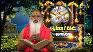 Srimadbhagavatam | Aradhana | 11th November 2019 | ETV Telugu