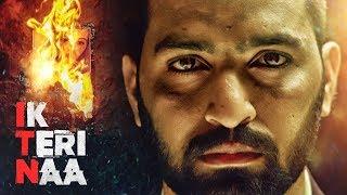 Ik Teri Naa: Jagraj (Full Song) MJ | Young Blood | Latest Punjabi Songs 2017