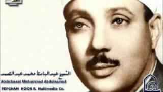 عبد الباسط عبد الصمد سورة آل عمران تجويد كاملة