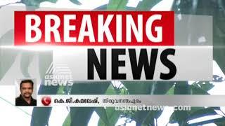 Chance for heavy rain in Kerala