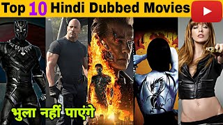 Top 10 Unique Hollywood movies in hindi dubbed | Available on YouTube | Oye Filmy