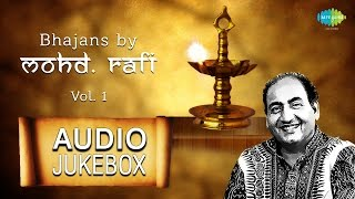 Mohammed Rafi Bhajans | Hindi Devotional Songs | Audio Jukebox