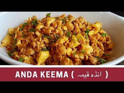 Special Anda Keema Recipe   انڈہ قیمہ - Cook with Huda