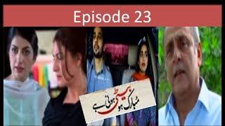 Mubarak ho Beti Hui Hai Episode 23