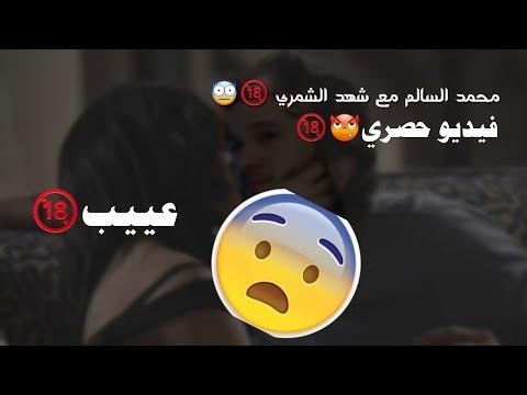 Xxx Mp4 فضيحة محمد السالم مع شهد الشمري شاهد قبل الحذف 😈 3gp Sex