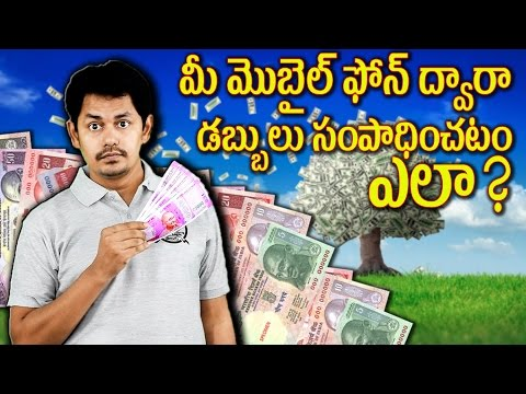 How to Earn Unlimited Money || Champcash || Tech-Logic || Telugu తెలుగులో