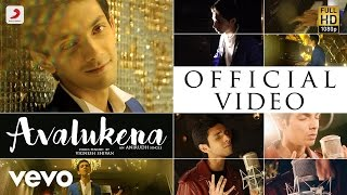 Avalukena - Song Video   Anirudh Ravichander   Vignesh Shivan