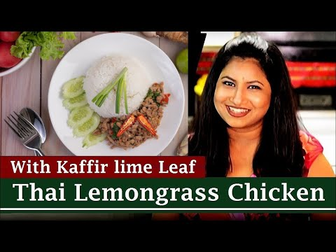 Thai style stir fried Lemongrass Chicken | How To Make Lemongrass Chicken |Lemongrass Chicken Recipe