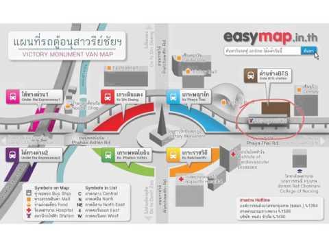 How to go to Ayutthaya