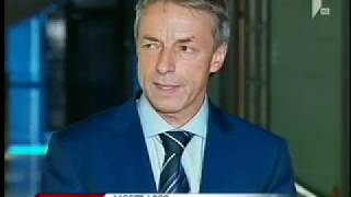 Press briefing -Georgian Public Broadcaster