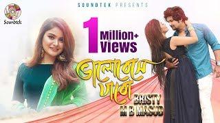 Valobeshe Jabo   ভালোবেসে যাব   Bristy   M B Masud   New Bangla Music Video   Soundtek