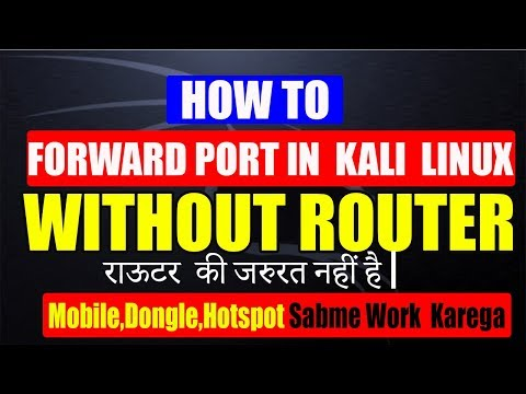 How To Forward Port Without Router [Access From Any Network]