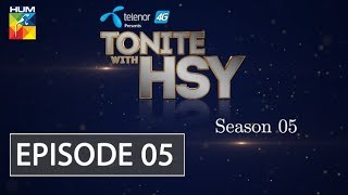 Tonite with HSY | Season 5 | Episode #05 | HUM TV | Juggun Kazim & Ali Kazmi | 12 August 2018