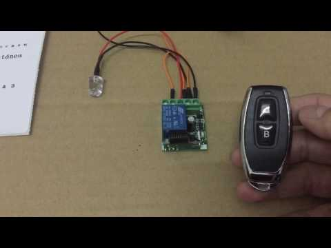 How to use: 1 Channel DC12V Remote Control Switch with 2 button remote control